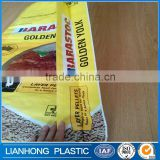 Opp coated bopp laminated pp woven bag,easy tape laminated plastic bag 25kg 50kg 100kg,wholesale laminated pp woven bag,bopp bag