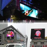 12mm Pixels and text,animation,graphics Display Function scrolling led dot matrix display