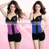 Plus Size Latex Waist Training Corset Body Shapers 2015 Ann Chery Vest Latex Waist Cincher Corset Postpartum Slimming Shapewear