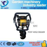 Hot selling gas powered post hole digger with low price