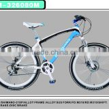 26 inch Aluminum alloy Speed full suspension bicycle mountain bike/ 21 speed bicicletas mountain bike bicycle