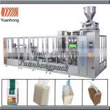Factory Direct Full Automatic Vacuum Packing Machine