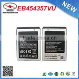 EB454357VU OEM Battery For SAMSUNG GALAXY Y YOUNG S5360 S5368 S5369 EB454357VU