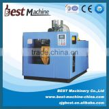 200 litre plastic drum blow molding machine