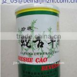 Chinese Natural Ingredients SHESHECAO (Oldenlandia DIffusa )herbal drink