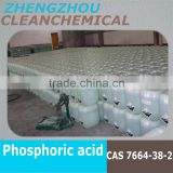 2016 Qatar sell well food grade phosphoric acid made in China factory
