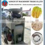 Free parts rice sheller making machine rice polishing machine rice rice planting machinery hot sale low price