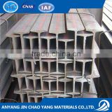 2016 prefabricated steel structural i beam 80mm in stock