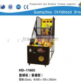 (HD-11603) coin operated basketball game machine kids coin operated game machine basketball game machine 24H 0086130702901