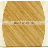 Bamboo Cutting Board #22211