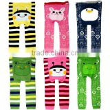 cartoon design baby pp pants