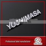 OEM Labels Factory Custom Made Promotion Cheap Item Embossed Separated Letter Self Adheisve Die Cut Namepalte