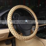 Anti-Hot Automotive Steering Wheel Cover For Summer