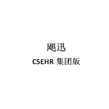 CSEHR Group Edition