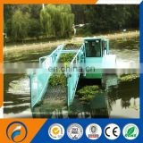 China Qingzhou Dongfang water hyacinth harvester& aquatic plants harvester