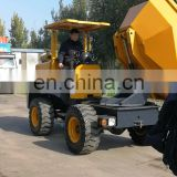 FCY50R tipping type 5 ton site track diesel International dump truck