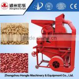 Small Type Seeds Decorticator Peanut Sheller Machine