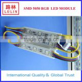 alibaba factory wholesale led module Waterproof IP68 RGB MiltiColor SMD 5050 LED Modules for light box