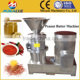 Peanut butter machine, peanut butter mill, roasted peanut seeds butter grinder machine (+8618503862093)