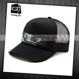 Custom short bill foam plain cheap flat brim sublimation 5 panel trucker cap mesh hat design your own trucker cap wholesale                                                                         Quality Choice