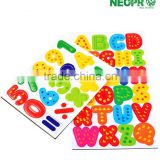 Eco-friendly pre-school plastic magnetic letters and numbers toy for kids