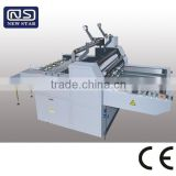 YFMB-720A/920A/1100A/1400A Siamese Semi-automatic BOPP Plastic Film Laminating Machine