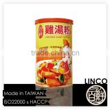 The essence of Chicken flavor instant soup powder