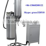 liquid nitrogen dosing machine