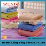 Xiangfeng Textile Kitchen Towel Microfiber Square Towel 6121 25*25Wendy Brand Made in China Gaoyang Town