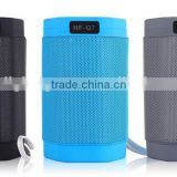 MINI Bluetooth Speaker HF-Q7 Wireless Speaker Portable Sound Box with Mic TF USB FM for Smart Mobile Phone Tablet