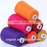 China Supplier Cashmere Wool Nylon Blend Yarn