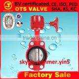 Fire Signal Butterfly Valve With High Qulity Better Price Manufactured in Chinese Factory