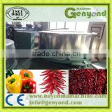 hot sale Vegetable Dehydrator/Cloths Spin-drier/hot sale Vegetable Dehydrator/Cloths Spin-drier/dehydrated chilli