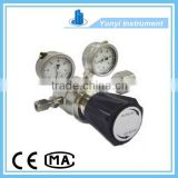 Diaphragm water pressure reducing valve,low cost water pressure sensor,water pressure sensor