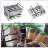 High performance turbo milk ice cream push cart portable ice cream machine