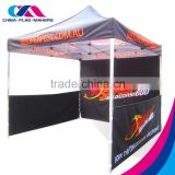 outdoor fold steel frame oxford 3x3 meter popup tent for sale