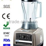 3HP Heavy duty commercial juice blender variable speed quiet food processor crusher smoothie ice maker