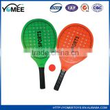 Mini Toy Design Your Own Tennis ball badminton racket