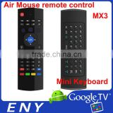 INquiry about 2.4G Wireless Keyboard Air Fly Mouse Mic Voice input IR Remote Control Air mouse