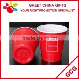 Promotional Double Wall Red and White 10oz Disposable Plastic Cup Beverage Juice and Beer Cup