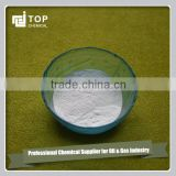 Best food additive CMC (Carboxy methyl cellulose) used as thickening, emulsifying, anti-caking, and preservative agent