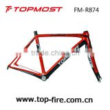 2014 New design & popular Chinese carbon road bike frames ( FM-R874 )for sale at factory pricce