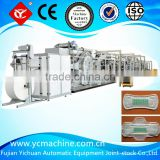Yichuan brand frequency sanitary napkin production line