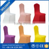 Hotel Chair Cover buy chair covers wholesale white spandex chair cover for wedding banquet
