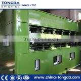 High quality Textile Needle Loom Machinery Needle Loom machine price