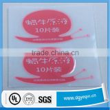 Factory price CMYK sticker for beauty packaging,made of PE/PET/PP/BOPP/PVC/art paper materials
