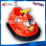 new products amusement rides kids car mini bumper car swing prices battery bumper cars kids electric cars