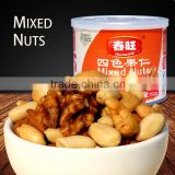 China canned food snack dried fruits high quality healthy mixed nuts/walnut/salted peanut/cashew/almond