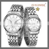 FS FLOWER - Nice Couples Lovers Watch Souvenir Gift Ideas