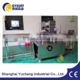 CYC Fully Automatic counting and packing machine/cheese packing machine/cigarette box packing machine